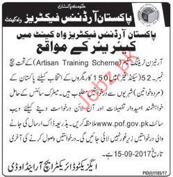 Pakistan Ordinance Factories POF Jobs 2017