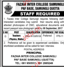 Fazaia Inter College Samungli PAF Base