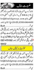 Accountant Required for Khalid Group Of Petroleum