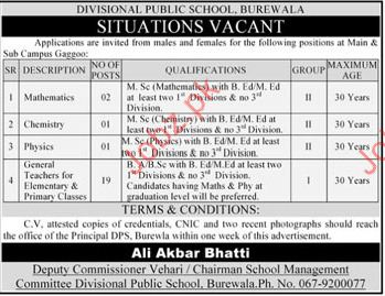 Divisional Public School Required Teachers