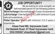 Store Incharge and Peliet Operators Job Opportunity