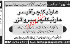 Horticulture Officers and Horticulture  Supervisor Wanted