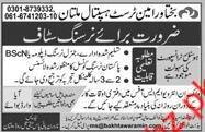 Bakhtawar Ammen Trust Jobs