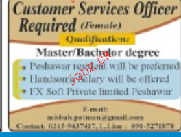 Female Customer Service Officers Job Opportunity
