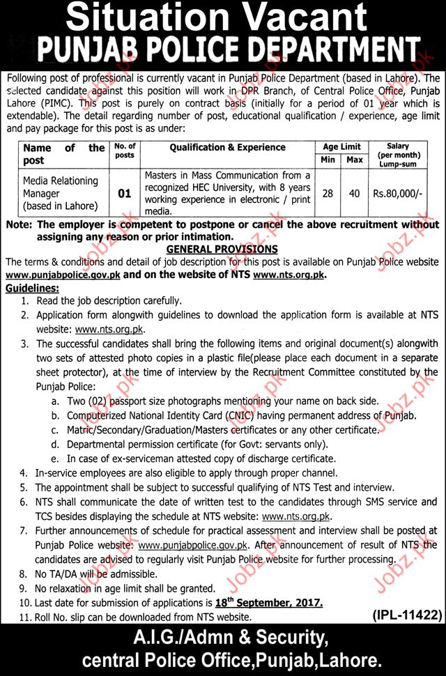 Media Relationing Manager Jobs In Punjab Police Department