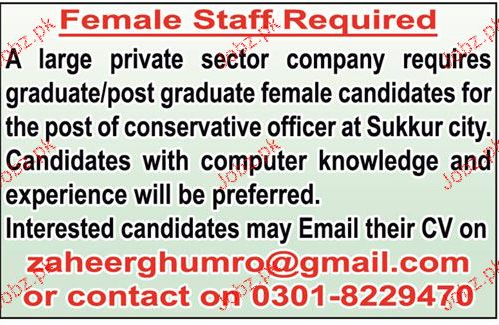 Male / Female Conservative Officers   Job Opportunity