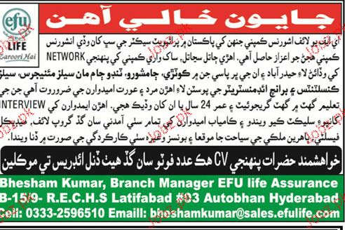 Sales Manager, Sales Consultants Job Opportunity
