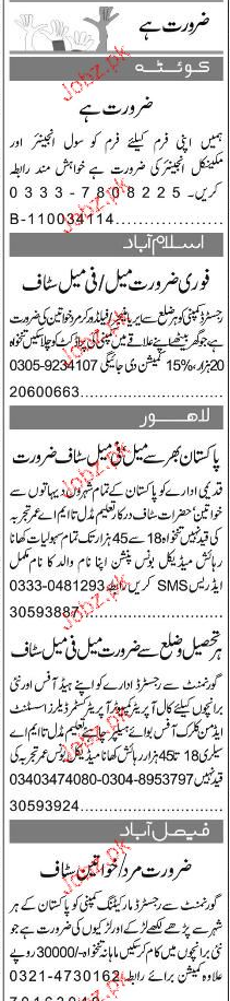 Civil Engineers and Mechanical Engineers Job Opportunity