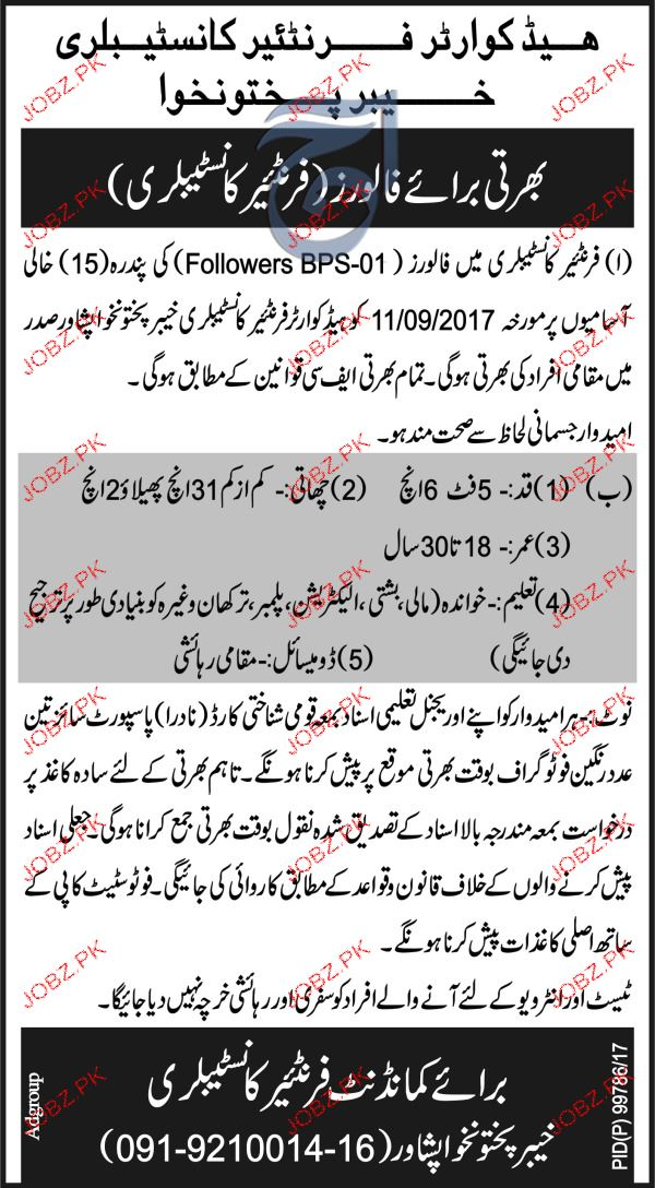 Recruitment of Constables in Frontier Constabulary