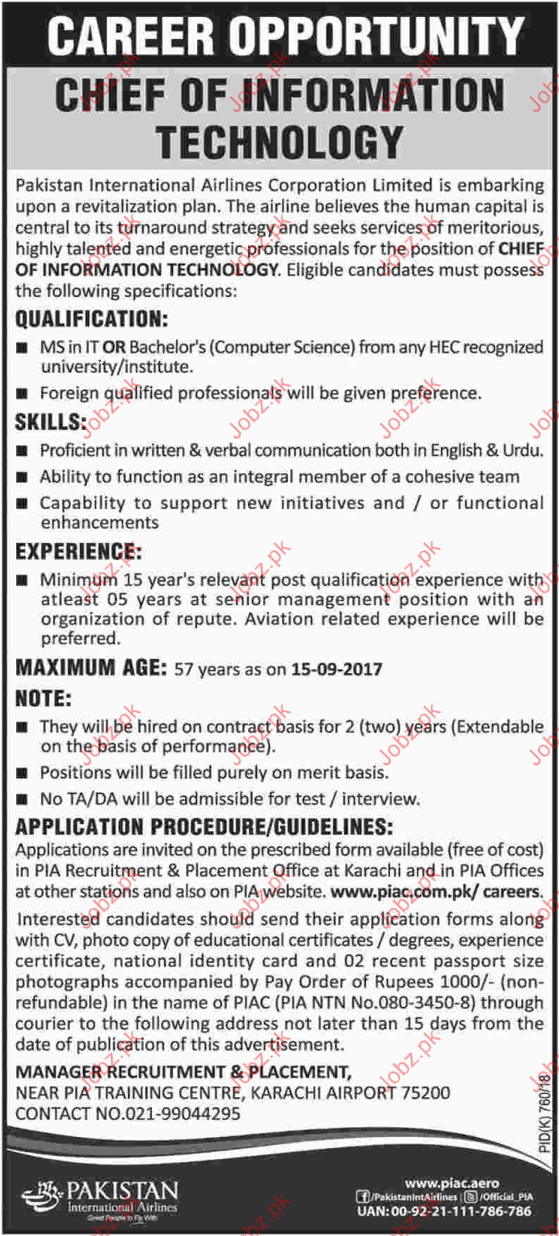 Pakistan International Airlines Corporation Recruitment 2017