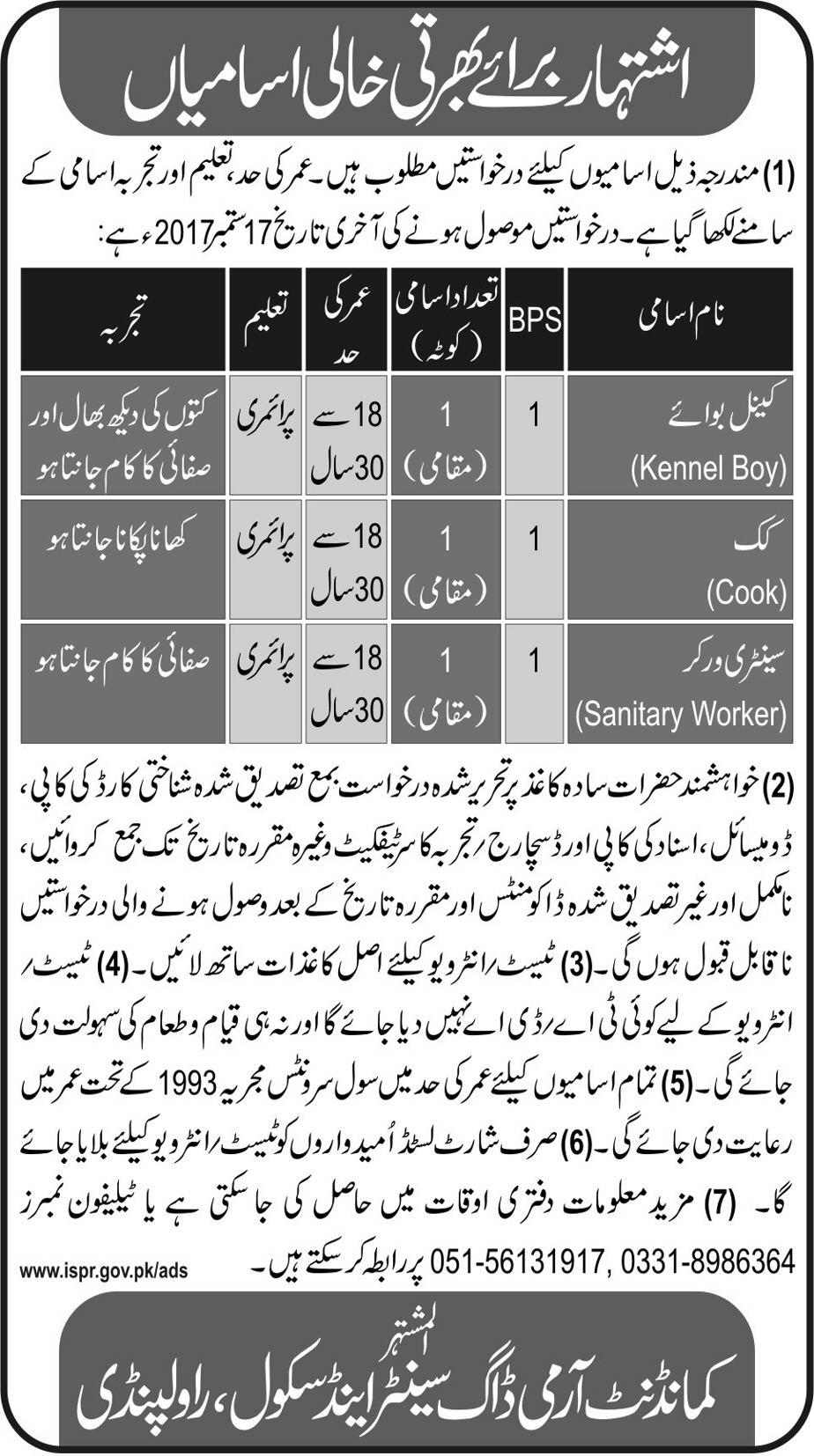 Kennel Boy, Cook & Sanitary Worker Jobs For School
