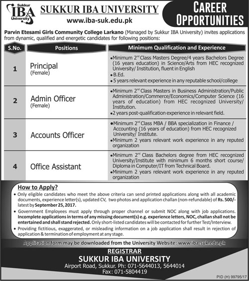 Principal, Admin Officer, Accounts Officer & Assistant Jobs