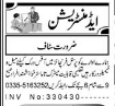 Administrative Staff Required In Peshawar, KPK