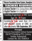 English Teachers  and Science Teachers Job Opportunity