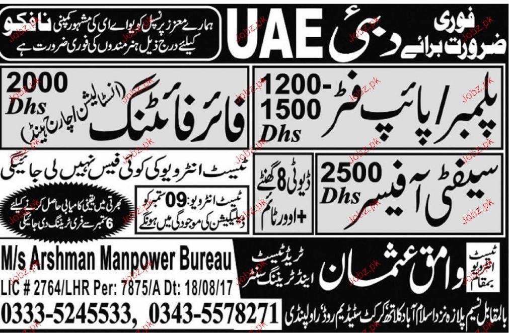 Plumbers, Fire Fighting and Safety Officers Wanted 2019 Job