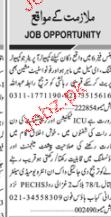 Computer Operators, Photostate Machine Operator Wanted