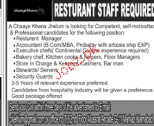 Restaurant Manager, Accountant Job Opportunity