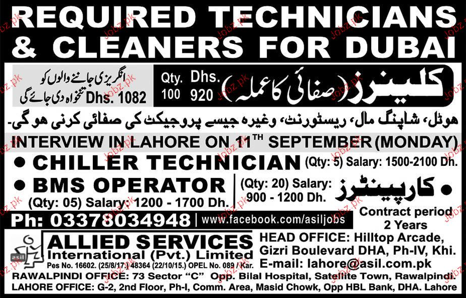 Cleaners, Chiller Technicians, Carpenters Wanted