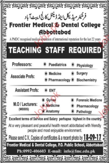 Frontier Medical & Dental College Required Professor