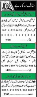 Civil Security Staff Required For private office