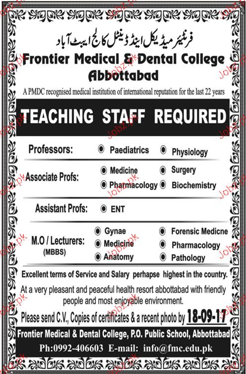 Frontier Medical and Dental College Abbottabad Jobs