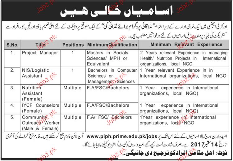 Project Manager, Logistics Assistants Job Opportunity