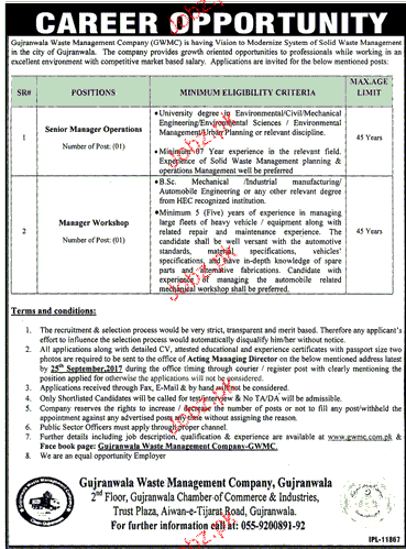 Gujranwala Waste Management Company GWMC Jobs