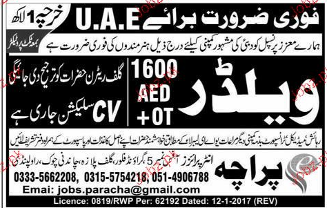 Welders Job Opportunity