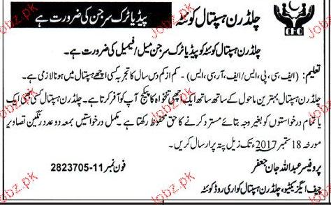 Children Hospital Quetta Jobs