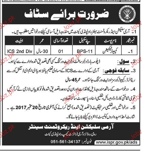 Army Selection and Recruitment Center Jobs