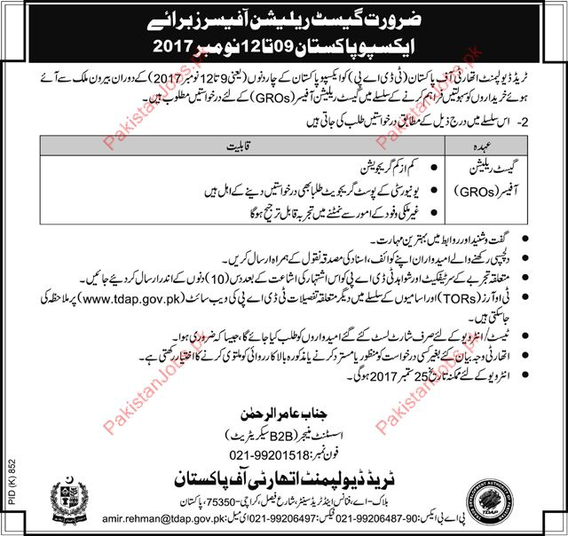 Guest Relation Officer Jobs In Trade development Authority