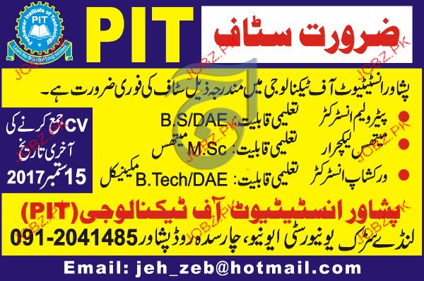 Peshawar Institute of Technology Jobs