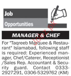Manager Required For Taqreeb Marquee & Restaurant