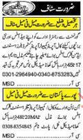 Customers Delaers Required For Private Company