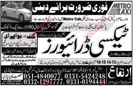 Metro Taxi Driver Required For Metro Cab Dubai
