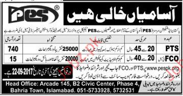 Pakistan Edification Services PES Required Supervisor