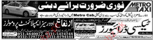 Taxi Driver Required For Dubai