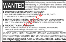 Business Development Manager Job Opportunity