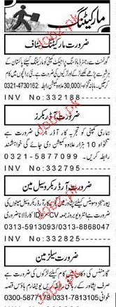 Order Bookers, Salesmen and Marketing Staff Wanted