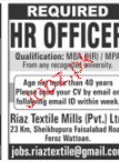 HR Officers Job Opportunity