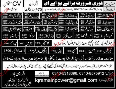 LTV Drivers, Dumper Drivers, Auto Electricians Wanted