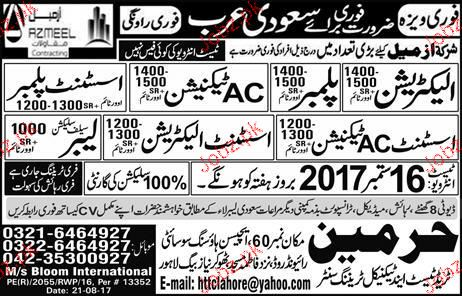 Electricians, Plumbers, AC Technicians Job Opportunity