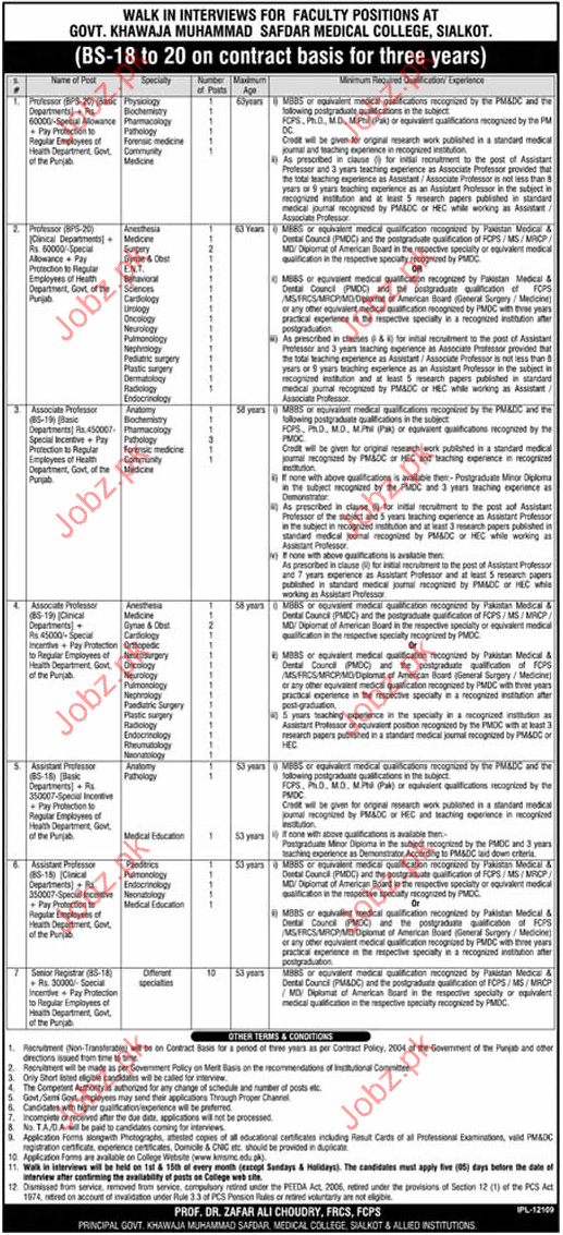 Khawaja Muhammad Safdar Medical College KMSMC Jobs