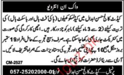 Cadet College Hassanabdal Required Trainers