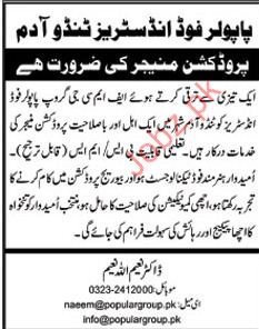 Popular Food Industries Required Production Manager