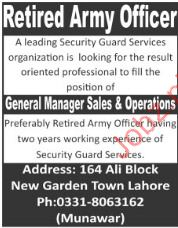 Security Company Required Retired Army officer