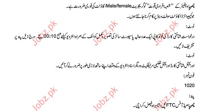 Chipa Welfare Trust Required Accountant