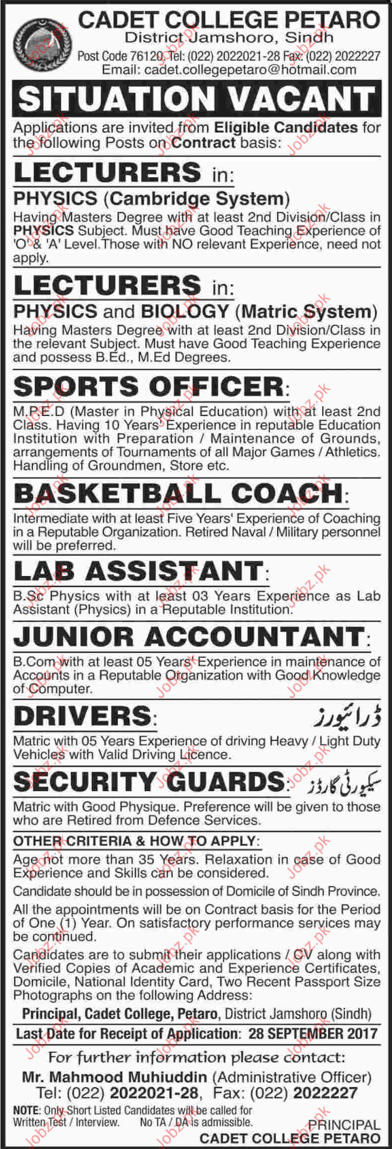 Cadet College Jobs Opportunity