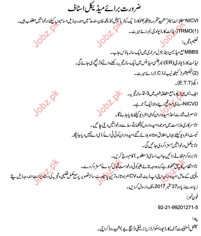 Shaheed Benazir Bhutto Cardiac Care Hospital Required Doctor