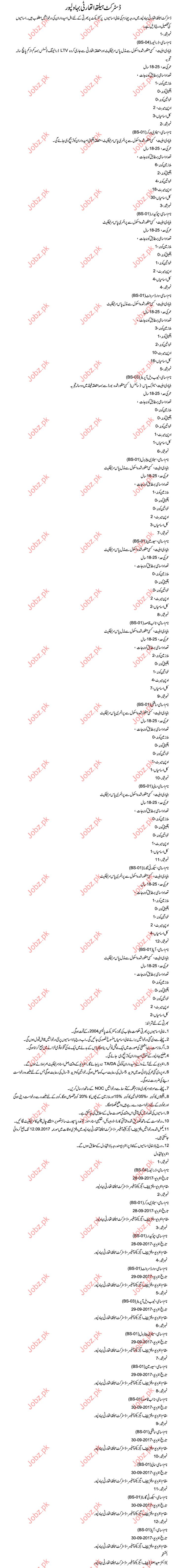District Health Authority Required Drivers